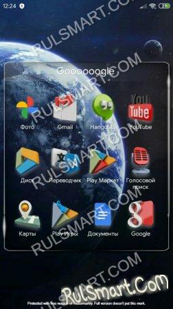 Новая тема Space 2021 для MIUI 12 въелась в душу каждому фанату Xiaomi