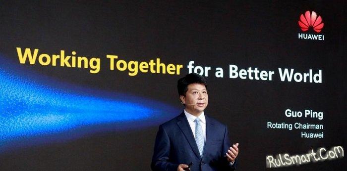 Huawei не может использовать процессоры Kirin, что дальше?