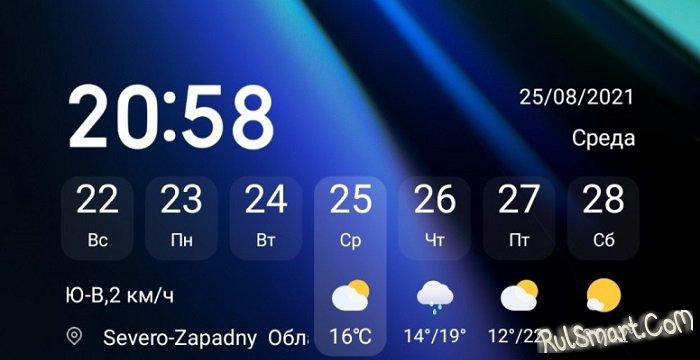 Новый VIP виджет часов для MIUI 12 покорил сердца фанов Xiaomi