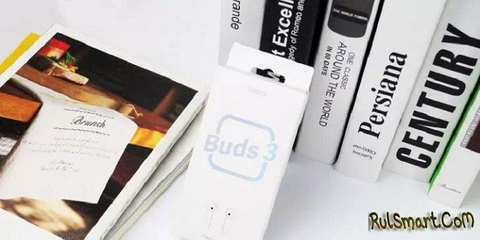 Xiaomi выпустила сверх дешёвые наушники Redmi Buds 3