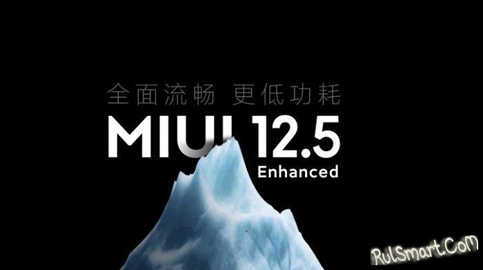 Новая версия MIUI запрещает установку пиратских приложений в APK