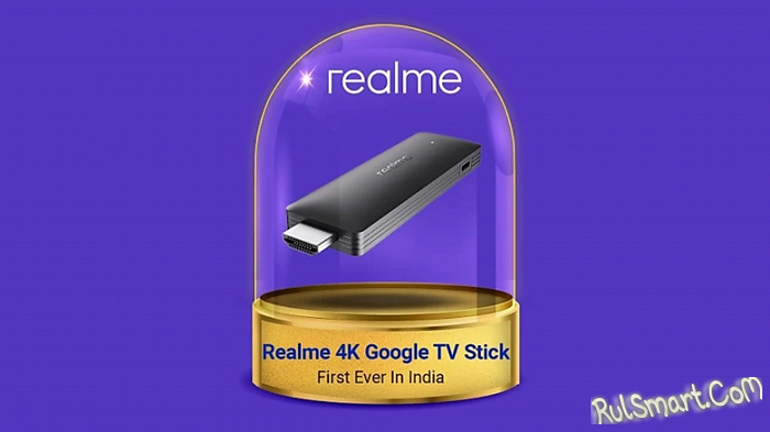 Realme 4K Google TV Stick порвал в клочья Chromecast