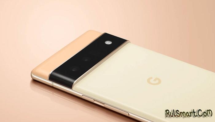 Pixel 6 и Pixel 6 Pro: анонс новых смартфонов Google совсем скоро