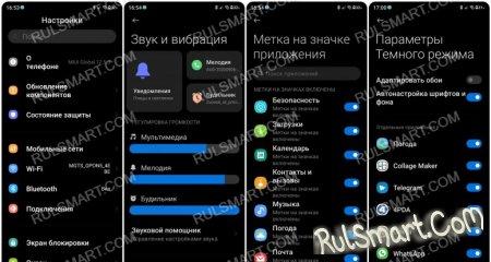 Новая тема Samsung для MIUI 12 /12.5 влюбила в себя фанов Xiaomi