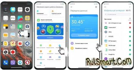 Не делай так: две типичные ошибки в настройке Xiaomi