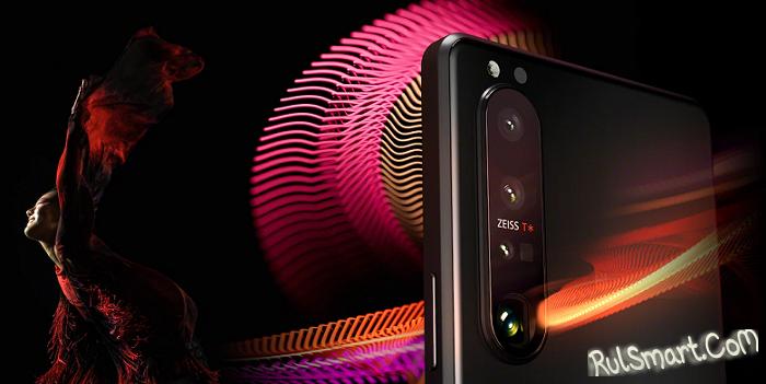 Sony Xperia 1 III: старт продаж в России, спустя полгода после анонса