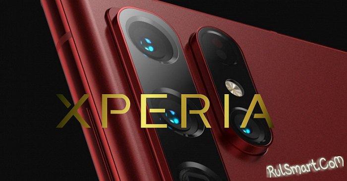 Sony Xperia 1 IV может занять первое место в DxOMark