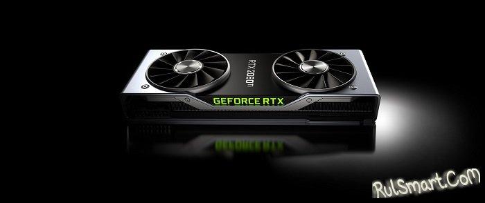 Nvidia уничтожила AMD в Китае: видеокарты GeForce в топе