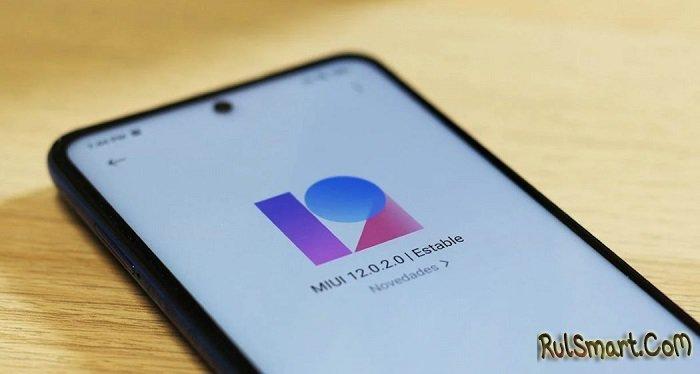 Секреты MIUI: как первым получать обновления MIUI в смартфонах Xiaomi